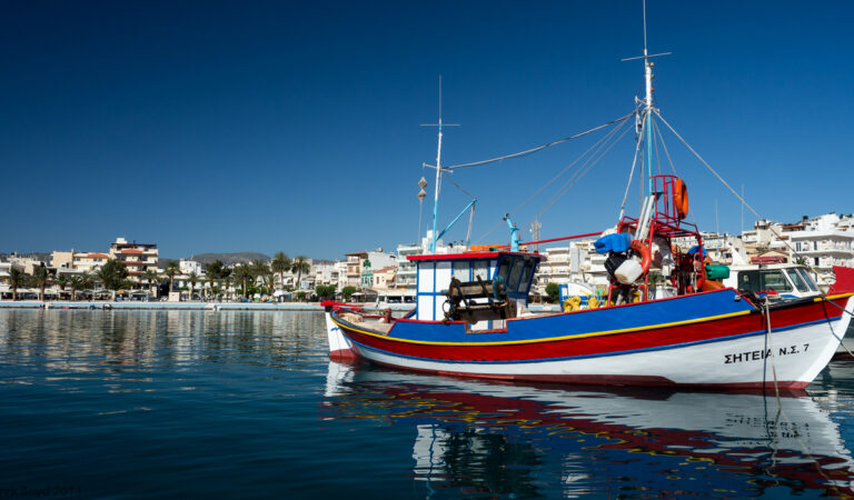 Sitia N.S.7 fishing boat